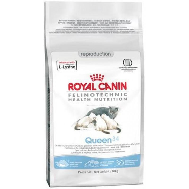 Корм royal canin 4кг