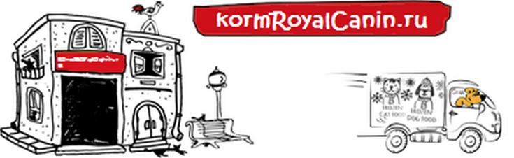 Корм Роял Канин для собак: состав, ветеринарные диеты и